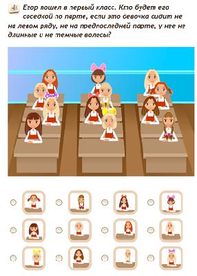 игры для девочек знакомимся с мальчиков